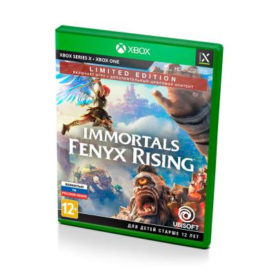 Immortals Fenyx Rising Limited Edition (Xbox One, рус.)